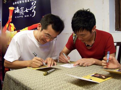 小范跟導演埋頭簽名