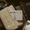 《海角七號》桌布過去版