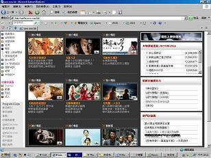 海角七號香港首日開畫票房冠軍網友馬上討論