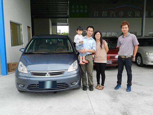 2006年 Mitsubishi 三菱 Colt Plus 可魯多  陳小姐 斗六 6月份.JPG