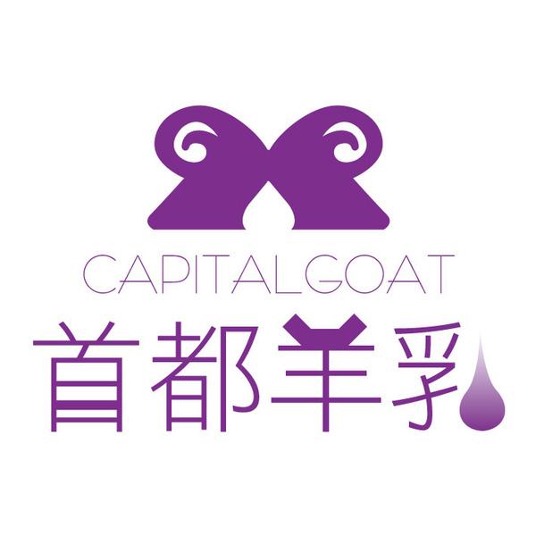 首都正式Logo.jpg