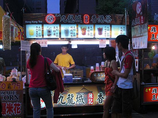 飲料--九龍城陳記香港茶