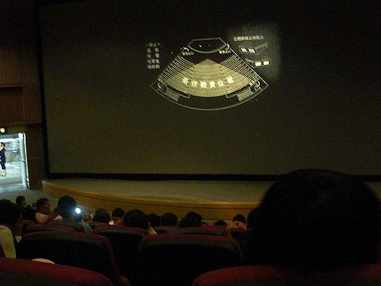 台中科博館立體劇場