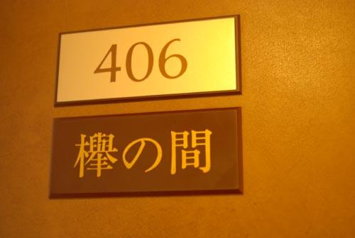 住宿盛岡14.jpg