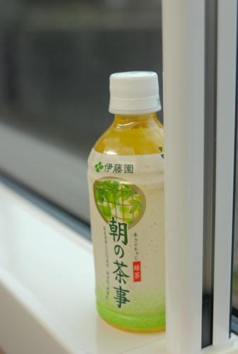 飲料01.jpg