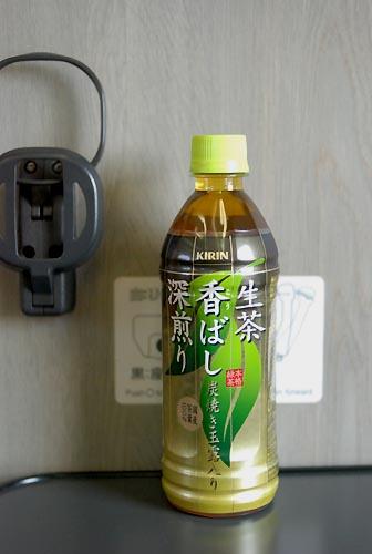 飲料09.jpg