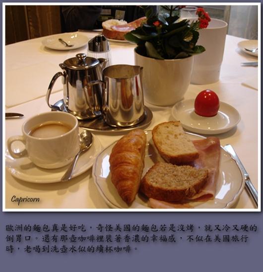 Breakfast, Hotel Bern
