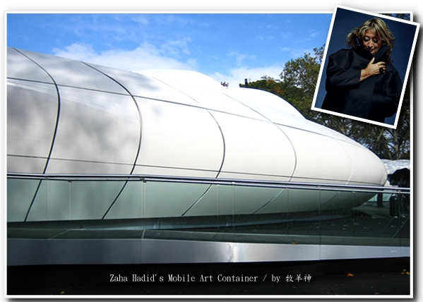 Zaha Hadid's Mobile Art Container