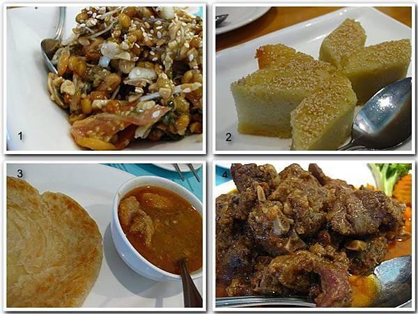 Burma Road Restaurant