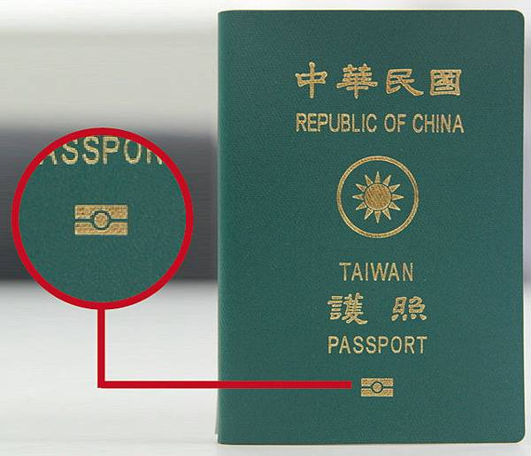 e-passport-640x550.jpg