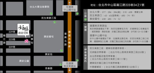 hy_traninfo_05.jpg