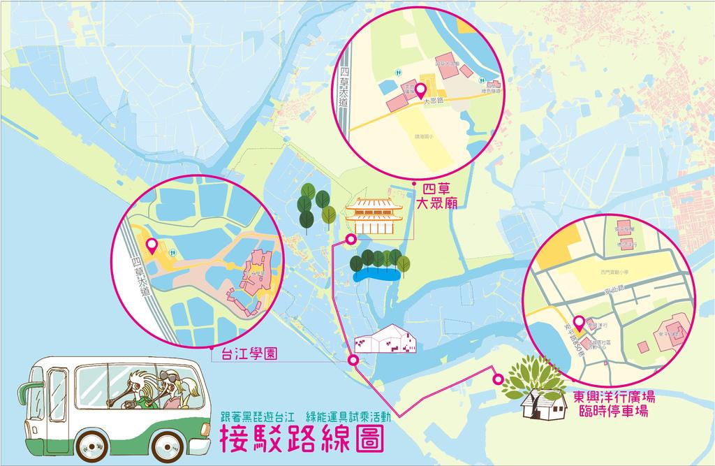 圖3. 電動巴士接駁路線圖(含站牌位置).jpg