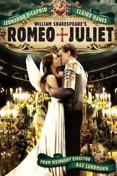 羅密歐與茱莉葉