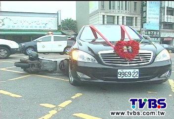 結婚禮車.jpg