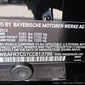 20150707230905-dd7803d7-baf1-486c-b395-61fa5c20bae0.jpg