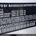 20150807065425-0e0cc41c-567b-460a-8ae6-85184cb983a6 (1).jpg