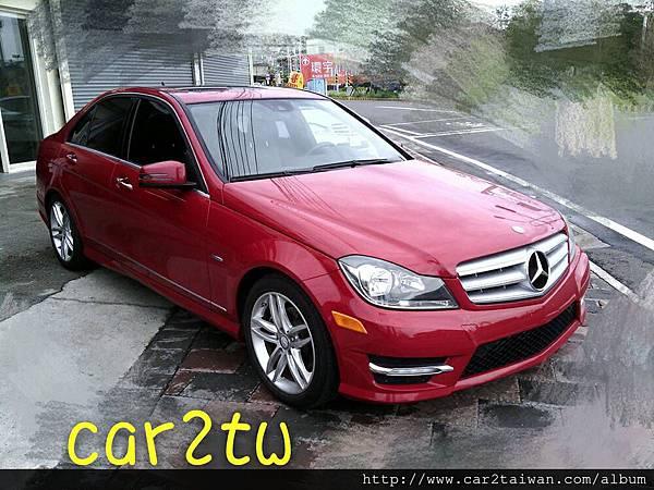 王小姐第一台車賓士C250就是找CAR2TW幫忙的,這說明了甚麼,買好車也可以用好價格取得,這12年的C250價格是128.8萬,你不信嗎?王小姐有親戚住在美國紐約,本來想請在美國紐約親戚去看車買車運車回台灣,後來因為紐約運車回台灣運費比要高一些,同時間在加州看到一台不錯的C250,所以決定了下面這台紅色賓士C250。Car2TW提供代辦美國汽車海運出口到台灣及個人留學生運車回台灣服務,歡迎諮詢