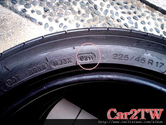 輪胎製造日期
