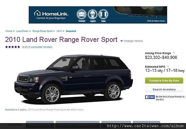 Range Rover價格甚麼?Ranger Rover在美國買車運回台灣這麼便宜,個人留學生從美國運車回台灣關稅費用估算諮詢服務