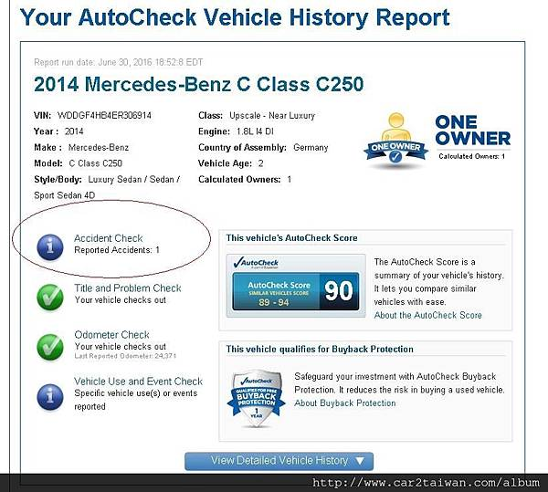 autocheck_accident.JPG