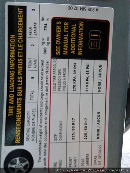 Mercedes Benz C300_1055.jpg