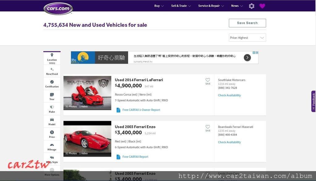 外匯車網站很多,這也是CAR2TW會查訪的網站之一,進入這個網站可以看到車外型顏色價格等