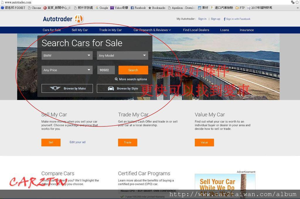 買車網站是Autotrader,和CARS的操作方式就大同小異了,只要熟悉操作模式就好了,也會附上車子的報告,點進去就可以看到囉,所提供的報告不外乎就是大家耳熟能響的Auto Check或是CARFAX