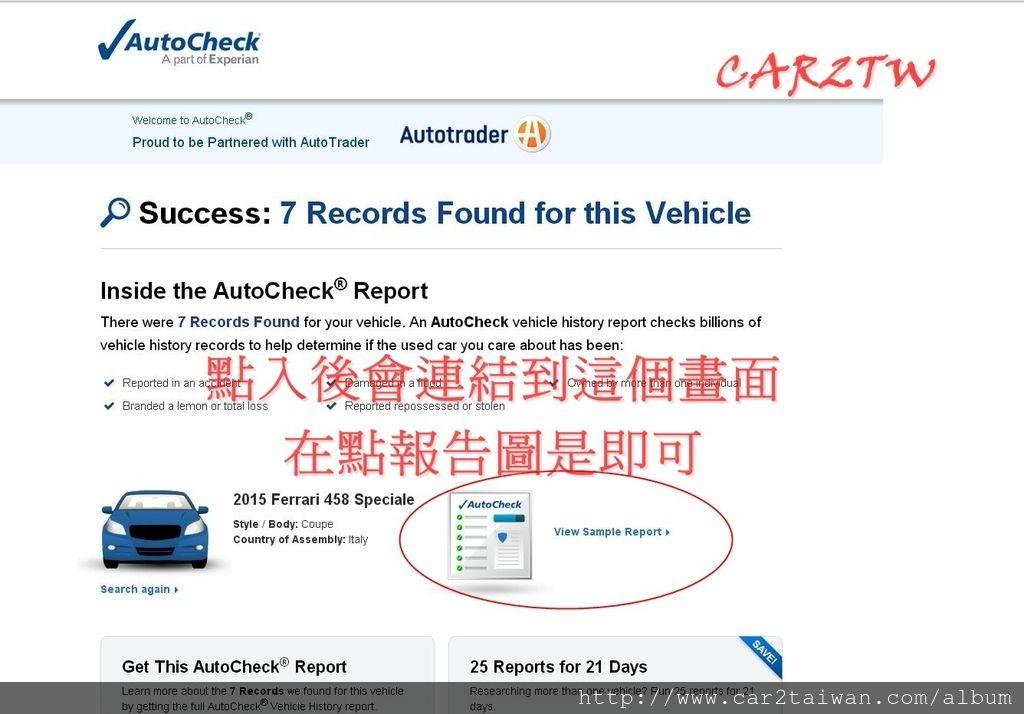 在這也預告美國拍賣場如何買車。車況只能看Auto Check或是CARFAX, CAR2TW做外匯車代辦服務那麼久,當然還有其他確認的方式,確認車況的眉角也會陸續分享喔,想要從美國買車的你,最在乎的是甚麼呢?價格?特殊的車款?還是.....,你都會在乎,想在美國買外匯車是因為想撿便宜想買到特別的車款,如果手續方便,任誰都會嘗試一番,問題就是有太多繁雜的手續,加上又是不熟悉的國家,CAR2TW的優勢在於我們在美國有分公司能夠立即回報車況,在找車的過程也不用透過代辦公司回報,完全是由專員一手服務,一對一的服務.......