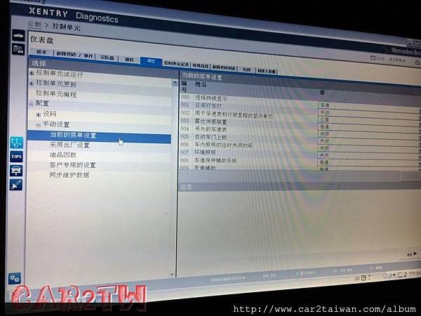 中文化_7017