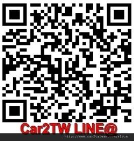 CAT2TWLINE聯絡