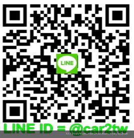 CAR2TW-LINE@圖