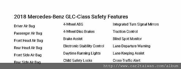 2018 GLC 300 安全配備