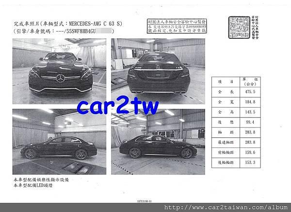 16年黃先生Benz C63 S車測報告
