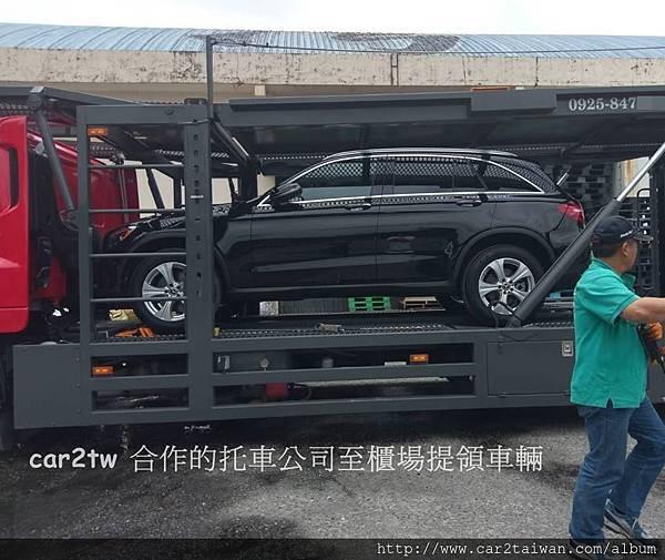 外匯車直購GLC300托車照片