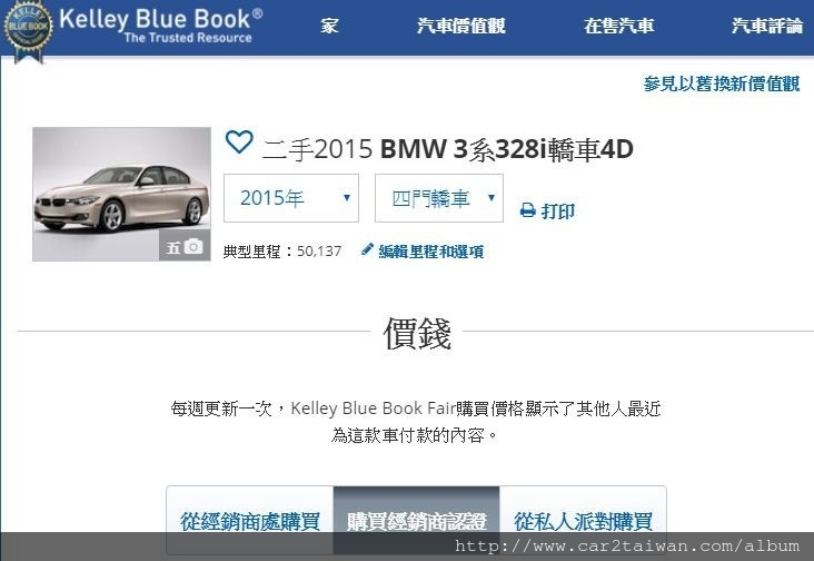 2014_BMW_328i_F30_Msport中古行情2.jpg