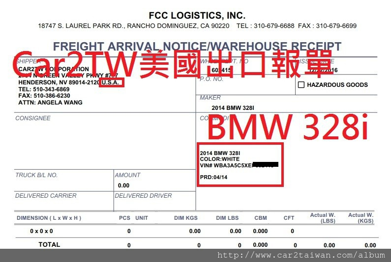 2014_BMW_328i_F30_出口報單.jpg