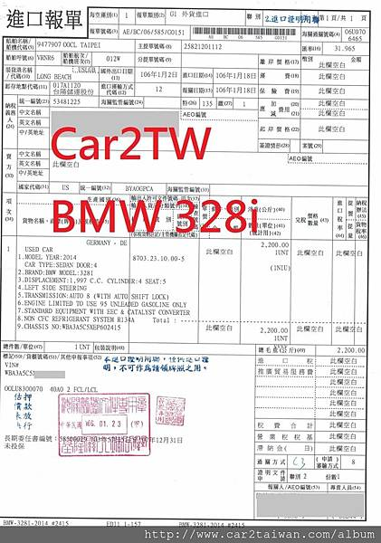 2015_BMW_328i_Msport_外匯車車測.jpg