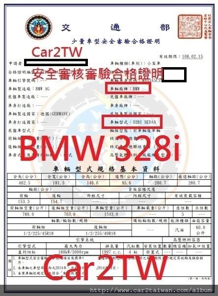 2015_BMW_328i_代辦美規外匯車授權.jpg