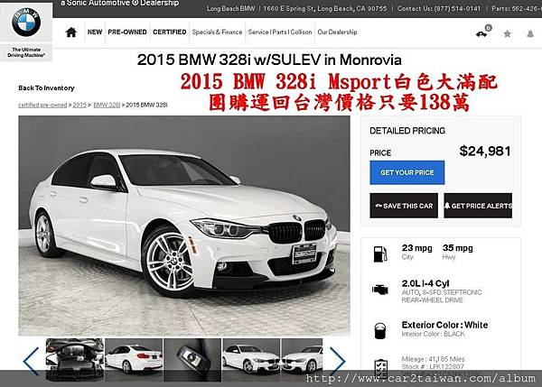 2015_BMW_328i_Msport_外匯車價格138萬.jpg