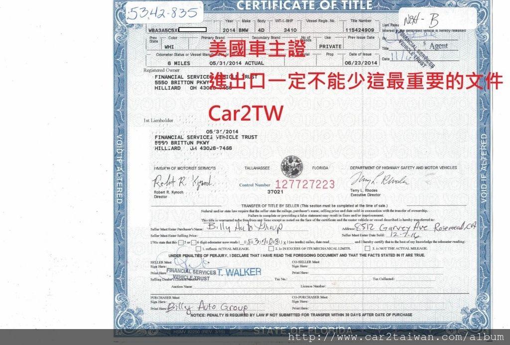2015_BMW_328i_代購美規外匯車TITLE.jpg