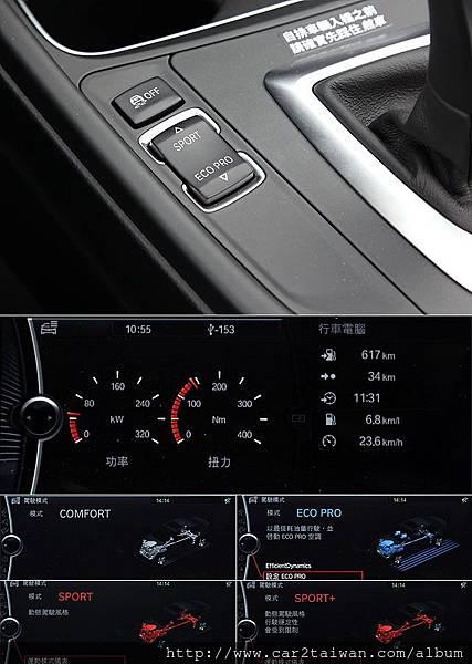 2015_BMW_328i_代辦美規外匯車省油.jpg