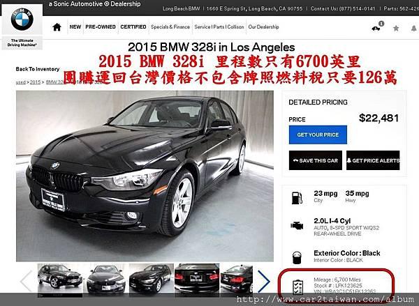 2015_BMW_328i_低里程數價格126萬.jpg