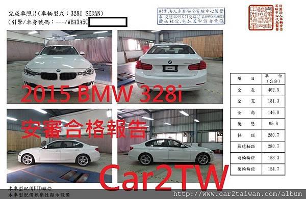 2015_BMW_328i_美規外匯車驗車.jpg