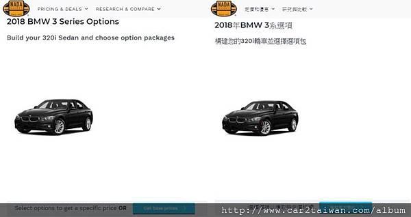 BMW 3系列 新車及選配價格 (NAND).jpg