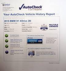 autocheck檢查報告