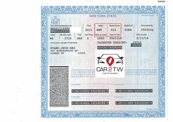 外匯車 BMW X1 xDrive28i 進口車 外匯車 代辦 團購 31.jpg