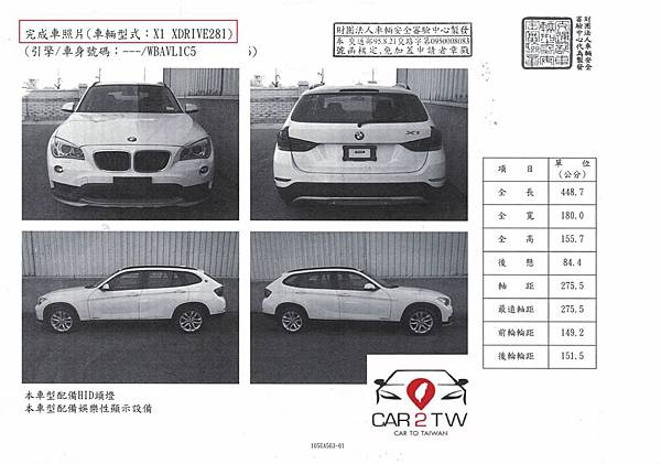 外匯車 BMW X1 xDrive28i 車測報告