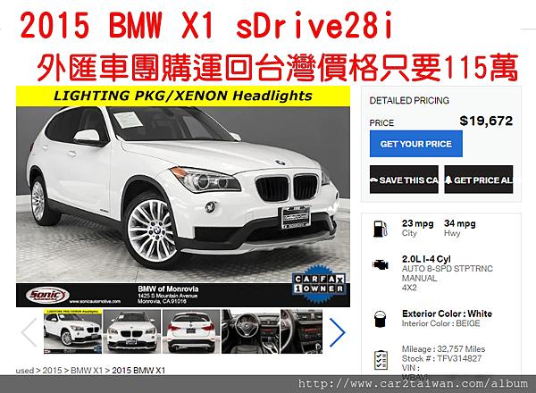 2015 BMW X1 sDrive28i.png