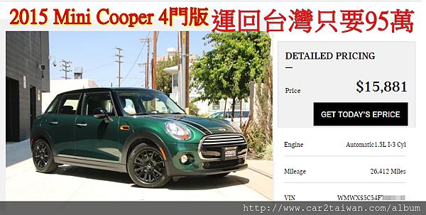 2015 Mini Cooper 4門版$99萬.png