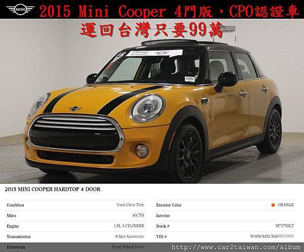 -2015-mini-cooper_hardtop_4_door--1.jpg